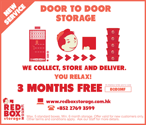 RedBox DTD Storage Launch_Dec 2016 copy.png