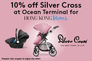 HK Moms 300x250 web banner.jpg