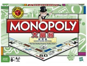 Monopoly -- Hong Kong Edition