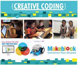 Creative Coding.jpg